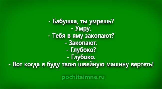 1000+ отборных Детских пёрлов. Юмор и правда из детских уст: часть № 6