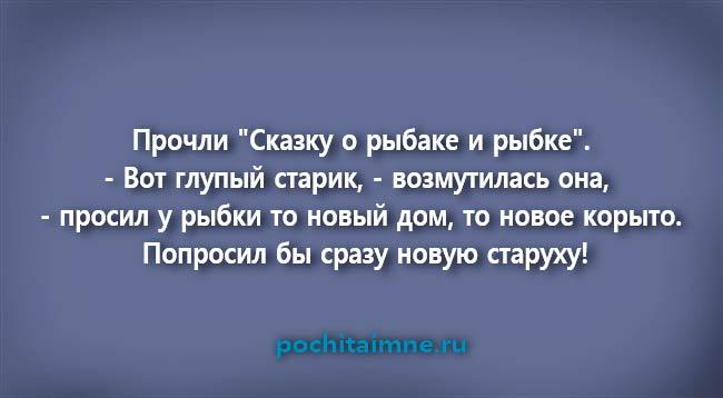 1000+ отборных Детских пёрлов. Юмор и правда из детских уст: часть № 7