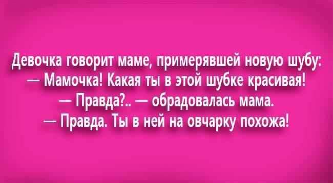 1000+ отборных Детских пёрлов. Юмор и правда из детских уст: часть №1